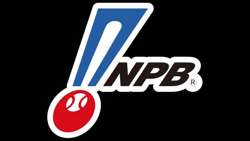 Npb live betting lines inter vs sassuolo betting expert predictions