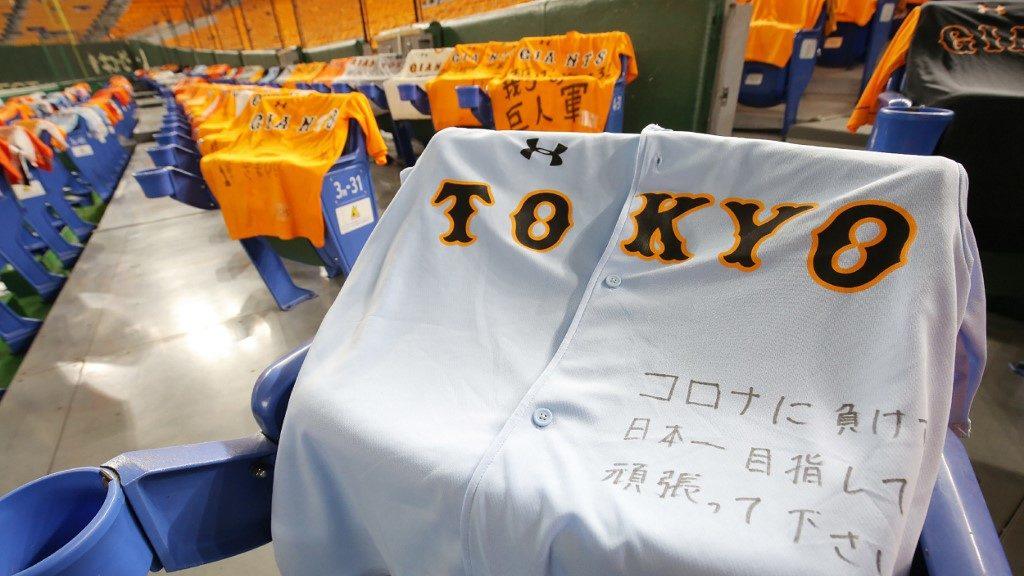 Nippon Professional Baseball Picks: July 10th Betting Odds