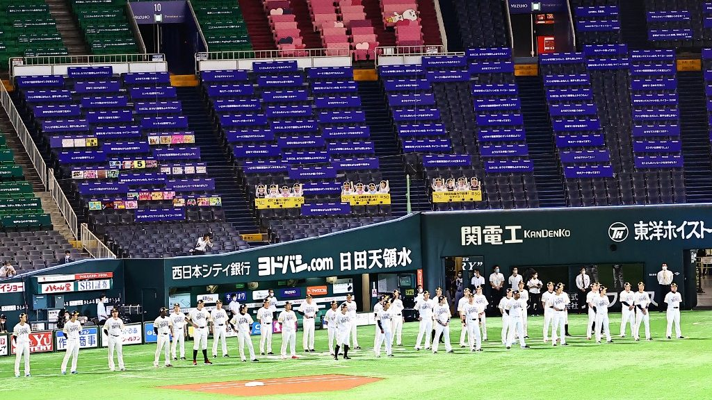 Nippon Professional Baseball Picks: July 16th Betting Odds