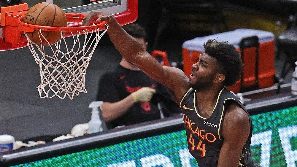 Bulls vs. Heat NBA Preview and Best Bet